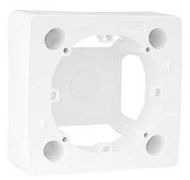Sirius 70 Series Surface Mounting Box