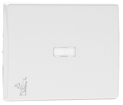 Rocker for Lighted Switches / Push-button with Maid Symbol